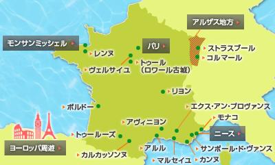 alsacefr_map